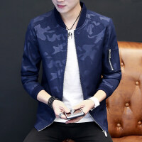 男士外套春季2017新款韩版休闲修身潮流帅气春秋装百搭个性薄夹克