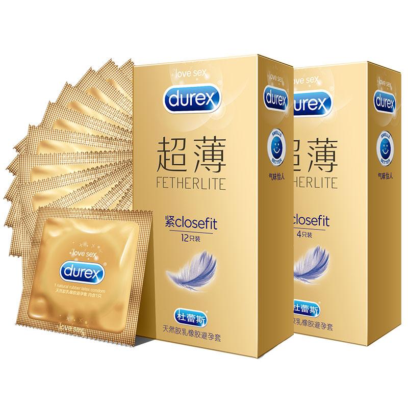 Durex 杜蕾斯 避孕套 男用 安全套 超薄 计生用品 特惠套装 紧型超薄12只+(紧型超薄4或亲昵4)成人用品 新老包装交替发货,不接受指定包装发货