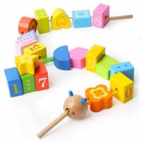 1-2-3岁宝宝穿线积木儿童串串珠玩具益智穿珠子一两岁男女孩早教