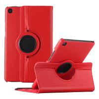 新小米平板4保护套2018款MIPAD4代休眠全包防摔xiaomi平板电脑壳翻盖支架8.0英寸男女款 小米平板4 红色