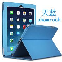 ipadmini4外套mini1苹果平板电脑mini3外壳A1538皮套1550保护套迷你7.9英寸