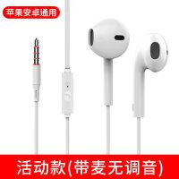 适用OPPO手机耳机半入耳式R17 pro R15 R11s plus A5 A1 R9s A3 r 白色【一条 活动