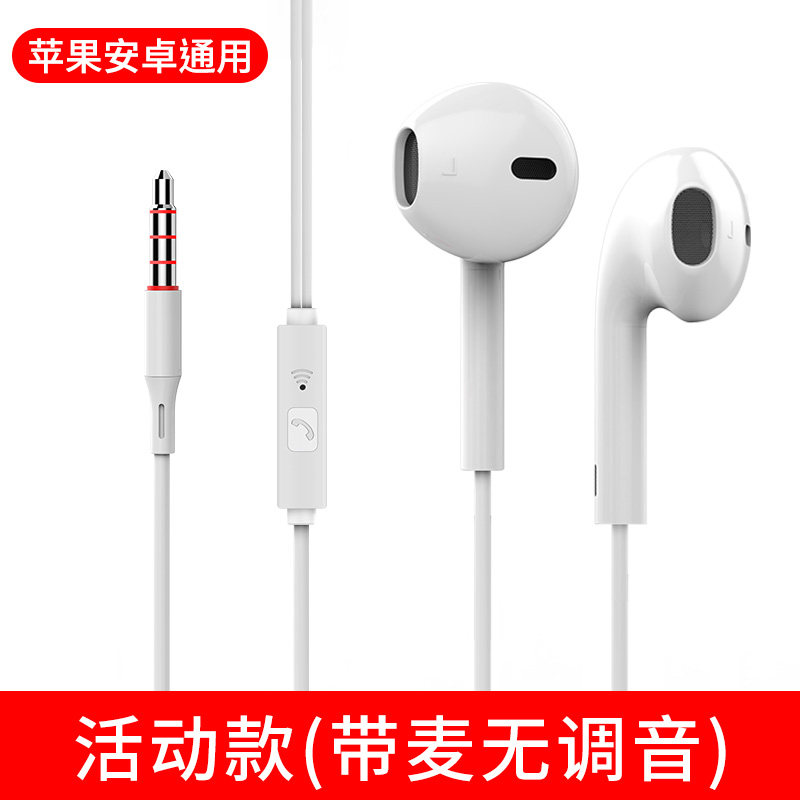 适用OPPO手机耳机半入耳式R17 pro R15 R11s plus A5 A1 R9s A3 r 白色【一条 活动促销】 官方标配