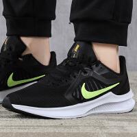【�M199�p20,�M399�p40】幸�\�~子 Nike/耐克男鞋2021春季新款低�瓦\�有�舒�m透�廨p便�震防滑耐磨跑步鞋潮