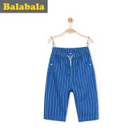 巴拉巴拉儿童短裤男小童童装2017夏季新款男童