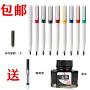 成田良品愉悦316学生白领练字钢笔多色可选可用墨囊送墨水吸墨器