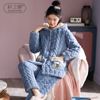 轩之婷 珊瑚绒睡衣女加厚冬季可爱三层夹棉可外穿家居服加绒保暖套装冬天