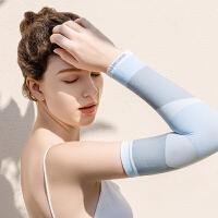 蕉下零触系列防晒袖套男女透气防紫外线户外护臂冰袖