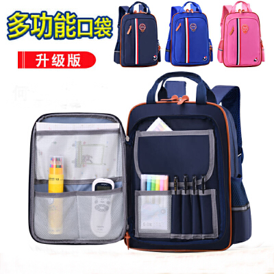 韩版男童书包小学生女生1-3-4-6年级儿童6-12岁PU双肩包