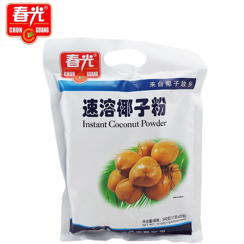 春光(chun guang)速溶椰子粉 340g 袋装 浓浓椰香速溶冲饮品内有20小包