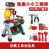 六一礼品雄城儿童过家家玩具套装多功能仿真维修工具台 维修拆装修理工具
