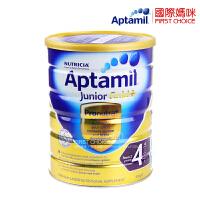 Aptamil 澳洲爱他美婴儿奶粉4段(2岁以上)900g/罐 两罐装(海外购)