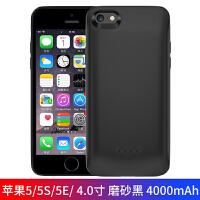 苹果6/7plus电池手机壳无线便携大容量i8薄xs超薄一体通用充电壳器夹背移动5se冲plus