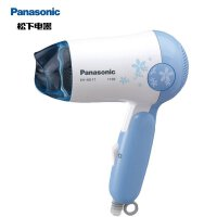 松下(Panasonic)电吹风 EH-ND17-A 家用便携可折叠 恒温护发吹风机