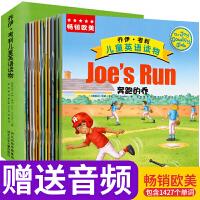 【包邮】乔伊考利儿童英文绘本套装12册 英语绘本小学三年级 小学生四年级五年级故事书 儿童少儿原版书籍6-12岁适合二