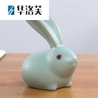 家里的装饰品创意可爱兔子摆件陶瓷玉兔工艺品客厅电视酒柜房间家居装饰品礼物J
