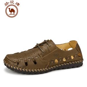 骆驼牌男鞋 夏季新品 手工缝制休闲镂空皮鞋男士透气