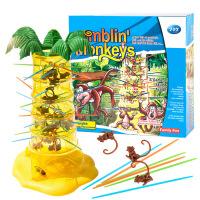 儿童桌面游戏翻斗猴子亲子互动益智力动脑幼教玩具.