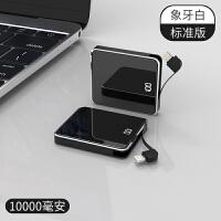 充电宝超薄迷你20000毫安大容量便携苹果小米oppo华为vivo手机通用移动电源10000M小巧磁