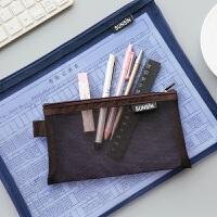 三年二班Z透明网格拉链文件袋资料袋学生考试专用笔袋文具收纳袋