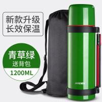 保温水壶不锈钢真空大容量家用户外便携车载旅行外出热水瓶