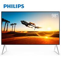 飞利浦(PHILIPS)98PUF7683/T3 98英寸 HDR 金属边框智能语音4K超高清WIFI智能液晶电视机