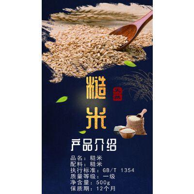 界江·糙米5盒/箱