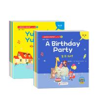 儿童英语分级阅读level 1 (彩绘版 全10册)纯正美音 情景浸入式学习 扫二维频视频讲解 与人教版一年级起点英语无
