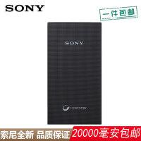 【支持礼品卡+包邮】索尼 CP-V20 移动电源 20000毫安 智能快速充电手机平板通用型充电宝 2个USB接口 安