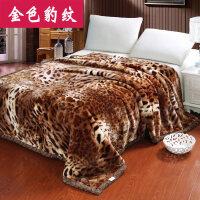 拉舍尔毛毯加厚双层单人双人春秋冬季盖毯珊瑚绒毯子被子婚