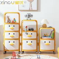 儿童玩具收纳柜抽屉式零食储物柜宝宝婴儿衣柜绘本话书置物架kb6