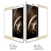 【包邮】MUNU 360手机Q5/Q5Plus全屏钢化膜 360手机 Q5钢化膜 Q5Plus钢化膜 360手机 Q5