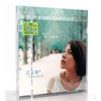 原装正版 江美琪 再一次也好 经典五大发行CD 夜的诗人 音乐CD 车载CD