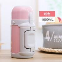 保温杯女士便携大容量水壶保温瓶宝宝婴儿外出儿童户外大号1000ml