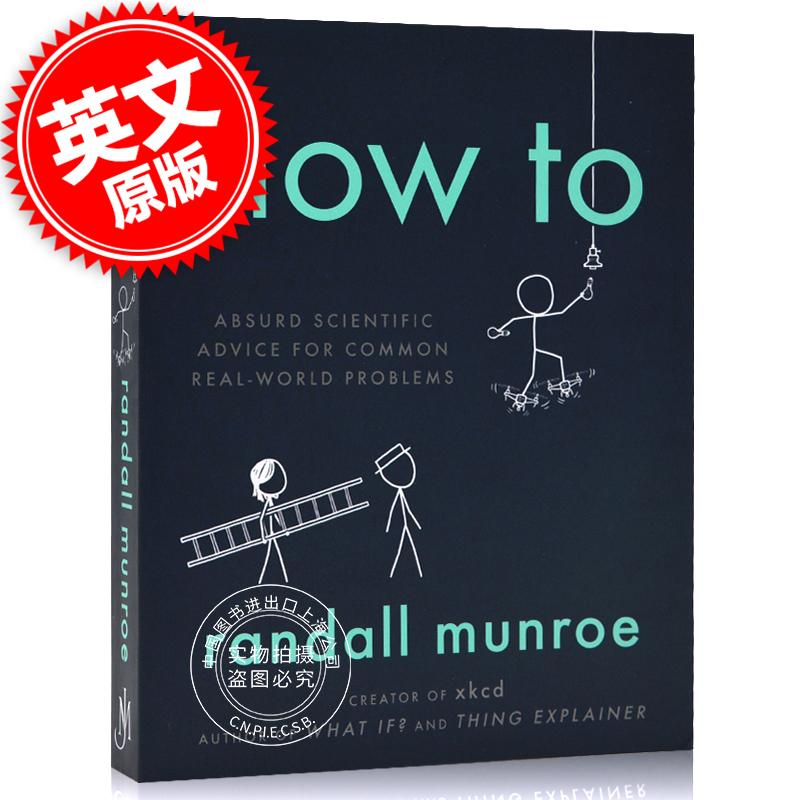 现货 How To 如何:应对现实生活常见问题的古怪科学建议 英文原版  Absurd Scientific Advice for Common Real-World Problems 幽默科普 现货!如何做 英文原版 How To 对现实世界常见问题的逗逼科学建议 Randall Munroe 兰道尔·门罗 新书 what if作者