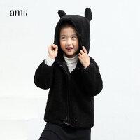 amii童装冬新款女童棉衣中大童可爱连帽棉服加厚拉链外套+