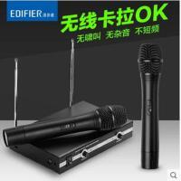 【支持礼品卡】Edifier/漫步者 MW3600无线麦克风一拖二家用卡拉OK电视K歌话筒