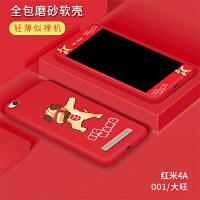 红米4a刚化膜redmi 4a手机壳小米2016112钢化膜2016111卡通彩色摸