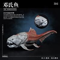 儿童仿真动物玩具邓氏鱼海王龙猛犸象剑齿虎