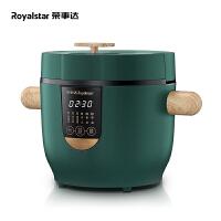 �s事�_ Royalstar低糖��煲家用多功能�A�s全自��2L升迷你智能����糖��煲 RFB-S20B1