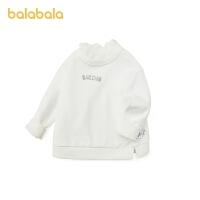 巴拉巴拉女童上衣宝宝卫衣长袖t恤春季2021新款童装儿童打底衫