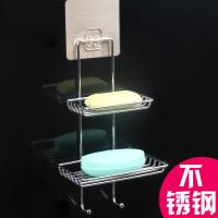 门扉 香皂盒 整理收纳不锈钢卫生间强力吸盘肥皂盒创意壁挂肥皂架沥水香皂盒吸盘多层收纳盒