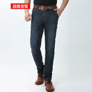 战地吉普男士牛仔裤 春秋薄款男装直筒牛仔长裤 舒适棉质微弹牛仔裤男