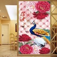新款竖版古典牡丹孔雀图贴砖画十字绣客厅玄关钻石画花开富贵满钻