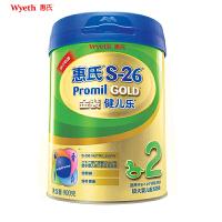 惠氏金装健儿乐旗舰版2段900g罐装 婴儿配方奶粉