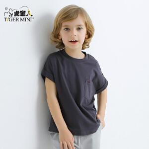 小虎宝儿童装男童纯棉短袖T恤儿童韩版半袖打底体恤2017夏装新品