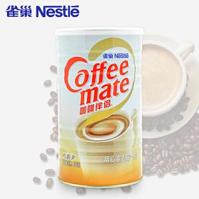 Nestle/雀巢咖啡伴侣700g罐装 植脂末奶精饮品红茶奶茶伴侣 不含反式脂肪