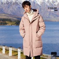 太平鸟男装 冬季新款羽绒服男中长款简约气质鸭绒男士外套保暖