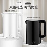 电热水壶家用全自动断电烧水壶电热保温一体开水茶壶热水壶