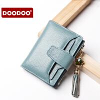 【支持礼品卡】DOODOO 女士钱包女短款2018新款时尚韩版可爱真皮折叠小清新薄款 D6886